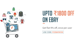 FreeCharge Promo Code, FreeCharge Coupons, Offers 2018