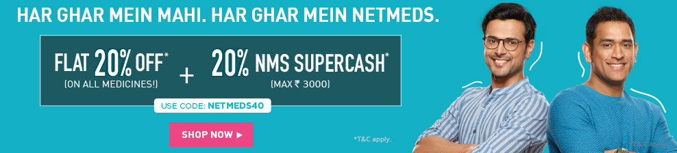 Netmeds_Offer