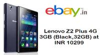 Lenovo Z2 Plus 4G 3GB
