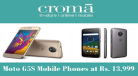 Moto G5S Mobile Phones