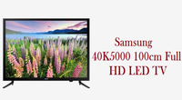 Samsung HD LED TV