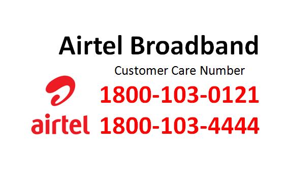 Airtel Customer Care Toll Free Number Free Helpline