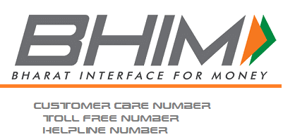 bhim-app helpline-number