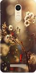 Brown Back Cover For Xiaomi Redmi Note 3