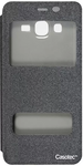 Grey Leather Flip Cover for Samsung On7