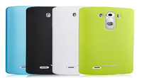 Moto G2 Power Back Covers