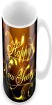 New Year Colorful Lights Printed Mug