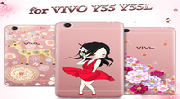 Vivo Y55L Mobile Back Cover