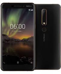 Nokia8Sirocco