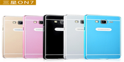 rsz_samsung_on7_covers