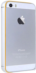 rsz_silver_i5s