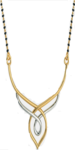 Plain Gold or Platinum Mangalsutra